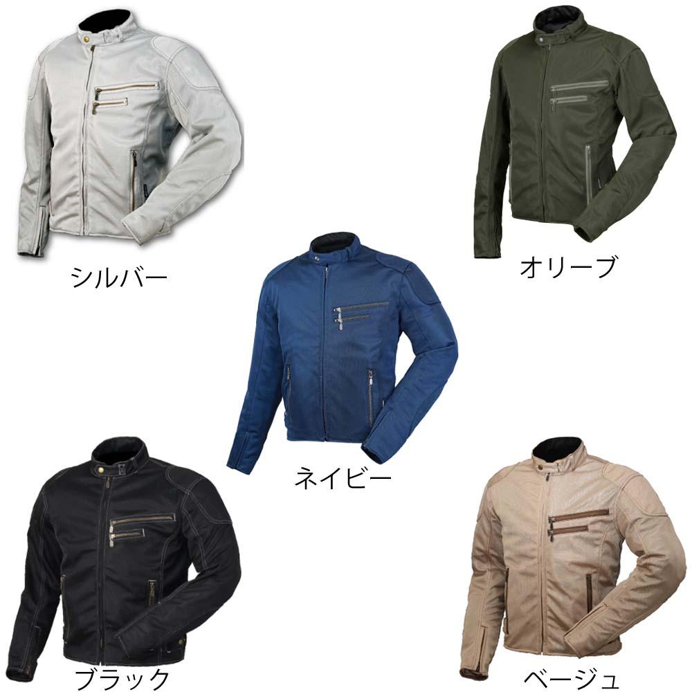 【送料無料】ラフ&ロード★ライディングZIPメッシュジャケット レディースサイズ設定あり RR7313