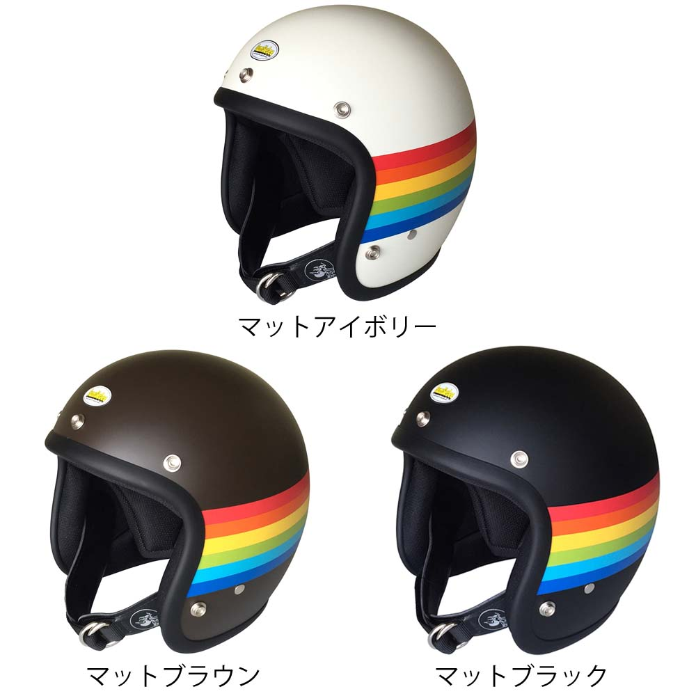 【送料無料】バンブルビー★ジェットヘルメット BBHM-02N