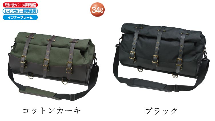 【送料無料】ラフ&ロード★ヴィンテージテイストにあふれるデザイン HBラージシートバッグ[RA1031]
