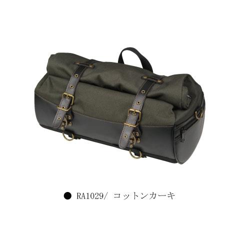 【送料無料】ラフ&ロード★HBシートバッグ[RA1029]