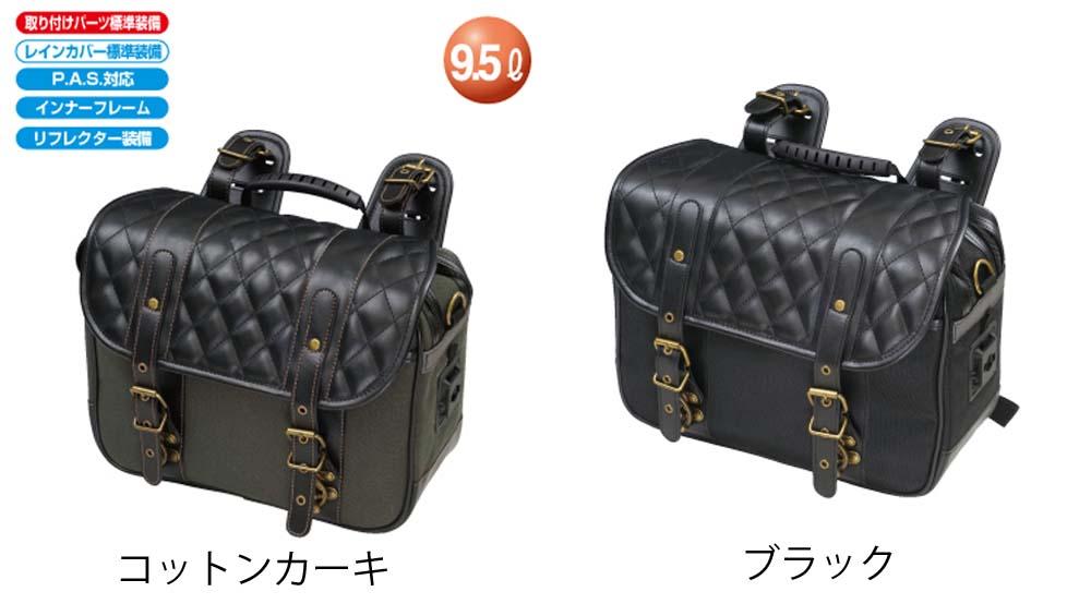 【送料無料】ラフ&ロード★HBシングルDサドルバッグ RA1033