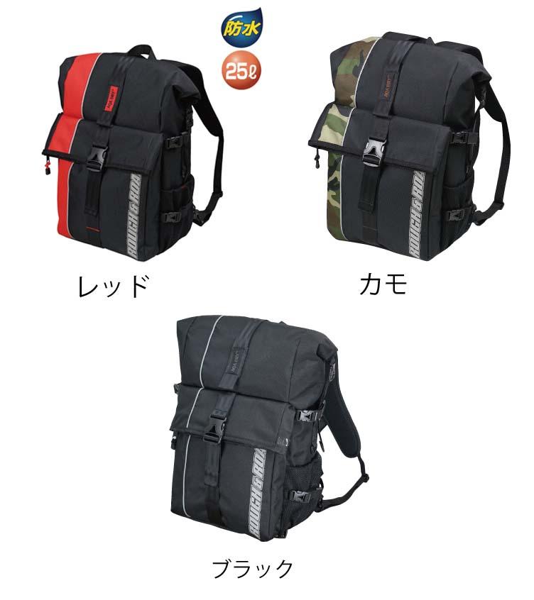 【送料無料】ラフ&ロード★AQA DRY バッグパックPRO RR9304