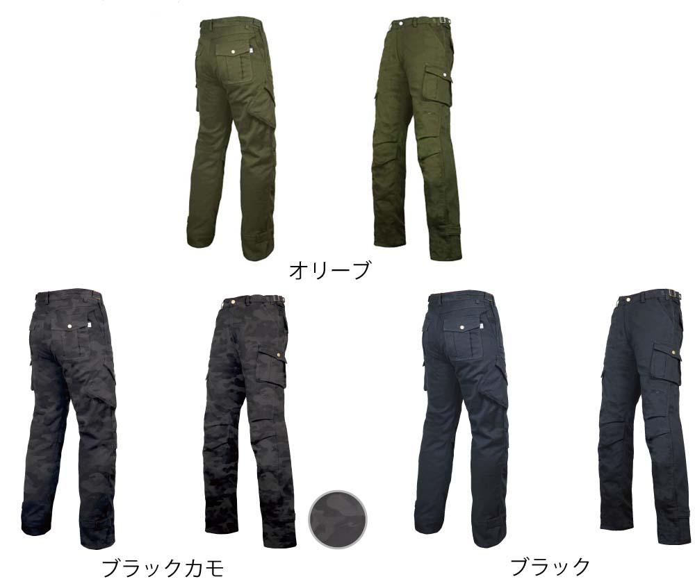 【送料無料】ラフ&ロード★ライディングカーゴストレッチコットンパンツLF RR7459LF