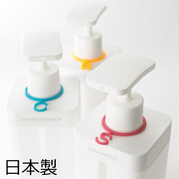 RETTO dispenser marker soap dispenser shampoo bottle dispenser bottle  shampoo body soap conditioner hand soap bottle refilling bottle kitchen  soap ...