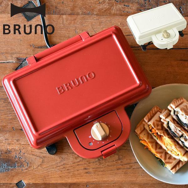 ホットサンドメーカー 2枚焼き ホットサンド グリル おしゃれ 食パン タイマー コンパクト 省スペース キッチン家電 レシピ ( BRUNO ブルーノ ホットサンドメーカー ダブル )
