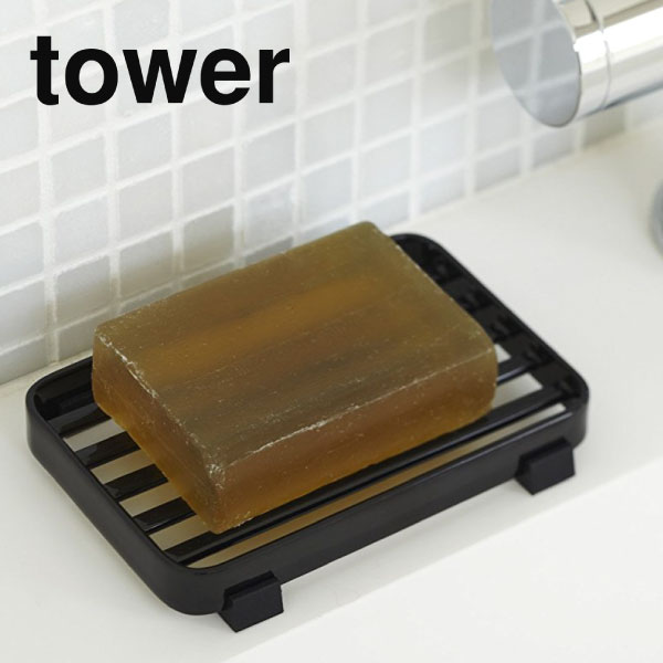 monogallery | Rakuten Global Market: Soap tray tower tower soap dish ...