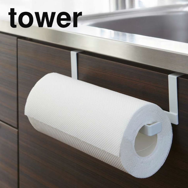 Kitchen Paper U0026 Towel Hanger Tower Tower Kitchen Paper Dispenser Kitchen  Towel Dispenser Kitchen Towel Hanger Paper Towel Holder Towel Hanger Towel  ...