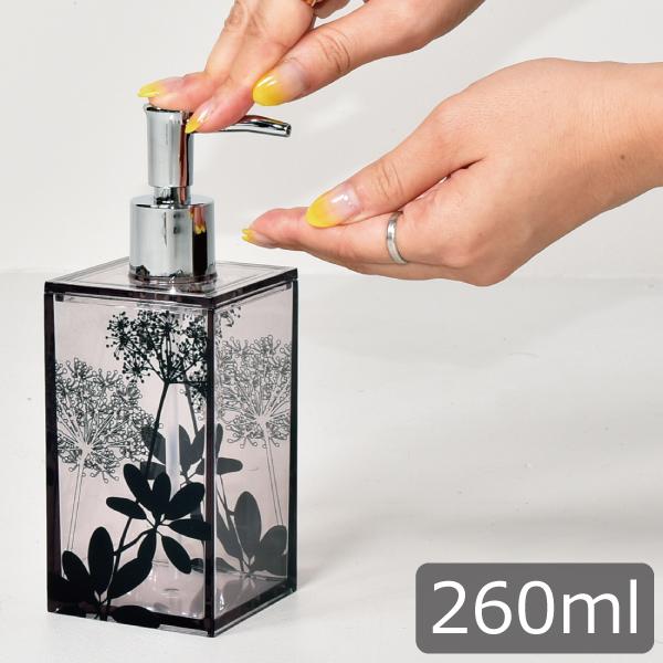 salina サリナハンドソープボトル S soap dispenser dispenser bottle refilling bottle  kitchen soap bottle fashion interior miscellaneous goods North Europe taste  set ...