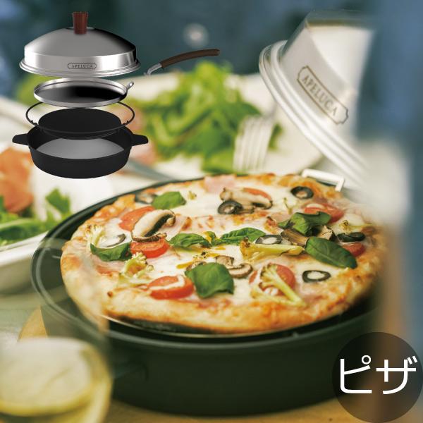 APELUCA ピザオーブンポット ピザ釡 ピザ窯 オーブン アウトドア 調理器具 キッチングッズ キッチン 北欧 シンプル ステンレス かっこいい ピザ焼き機 家庭用ピザオーブン オーブントースター 炭火 コンロ 屋外 キャンプ