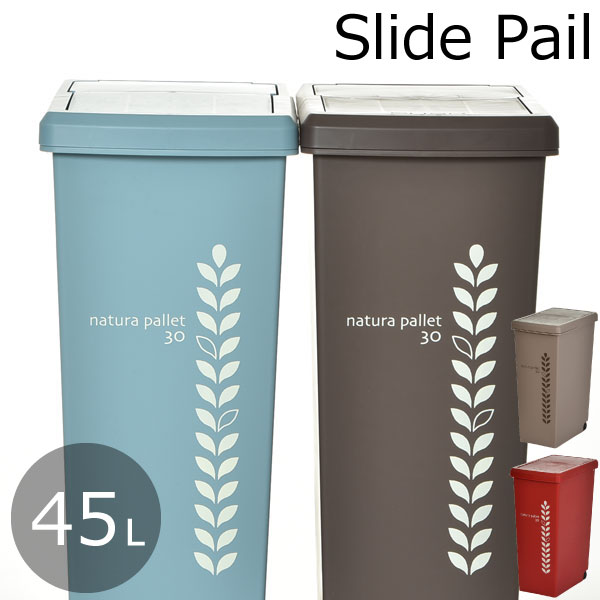 Japan Made Slide Per 45L Trash Bin Recycle Bin Trash Can Lid With  Fashionable Sense Caster Storage Counter Flat Screen High Capacity Peace  Institute ...