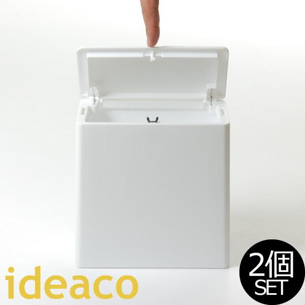 TUBELOR mini flap tubular flap trash bin Recycle Bin trash can lid lid with  dust box fashion sense dust box outdoor dust box with lid slim dust box ...