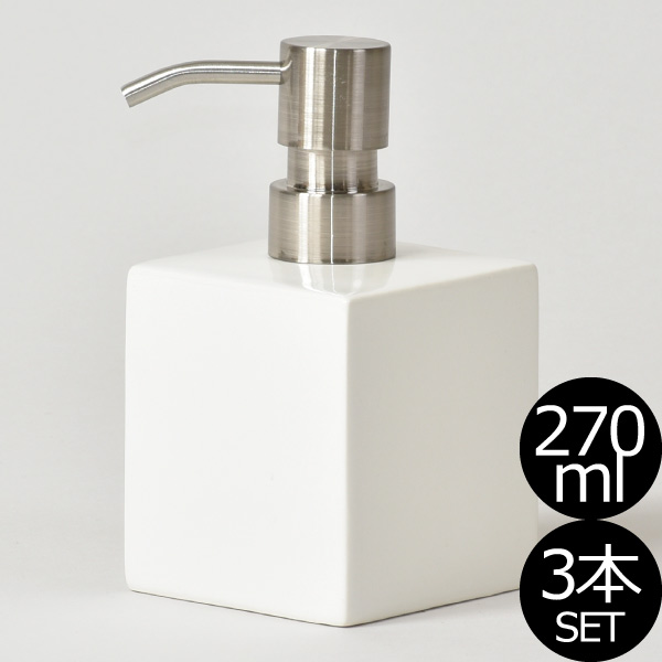 monogallery: White cube 3 book set soap dispenser bottle hand SOAP on cool kitchen trash cans, cool kitchen plants, cool kitchen art, cool kitchen furniture, cool kitchen appliances, cool kitchen socks, cool kitchen calendars,