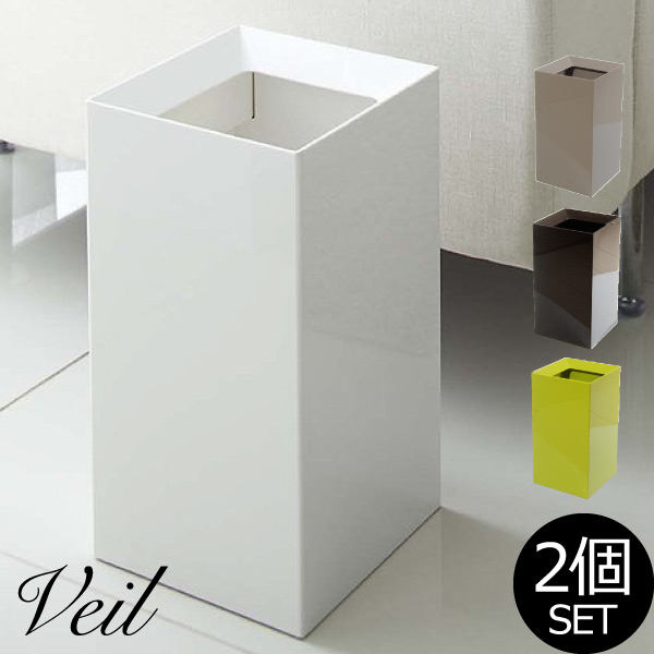 Trashcan Vert 2 pieces trash bin Recycle Bin trash can lid with fashionable  sense small storage counters flat compact exact tabletop outdoor slim ...