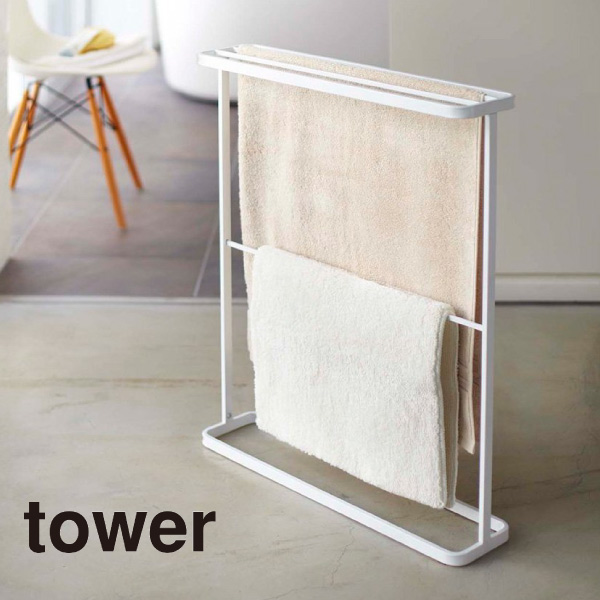 hang towel hanger tower tower towel rails towel rail towel dried towel bath towel stand towel rack storage towel hanger large bath towel hanger steel rh global rakuten com bathroom towel hanger set bathroom towel hanger plastic