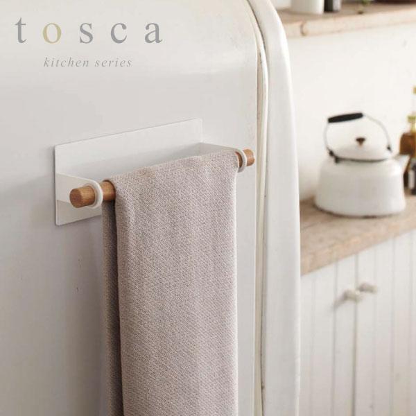 Magnet kitchen towel hanger Tosca tosca kitchen towel hanger towel hanger  towel holder towel bar towel airing hanging slim storing fashion interior  ...