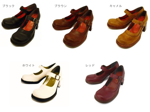 ★ ★ Belle-friendly Shoe Studio-round トゥストラップシューズベル bells shoes Kobe shoes koube / / Christmas / birthday gifts / gifts / celebrations
