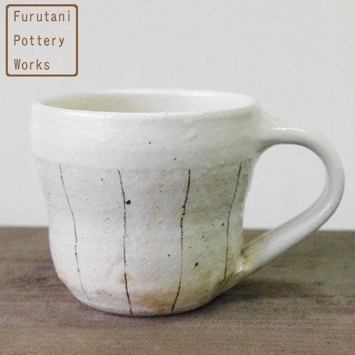 きれいな白い器にこだわりました カップ SEAL限定商品 コップ 信楽焼 陶器 食器 マグカップカップ ついに入荷 shigaraki-yaki 古谷製陶所 たて鉄線 shigaraki