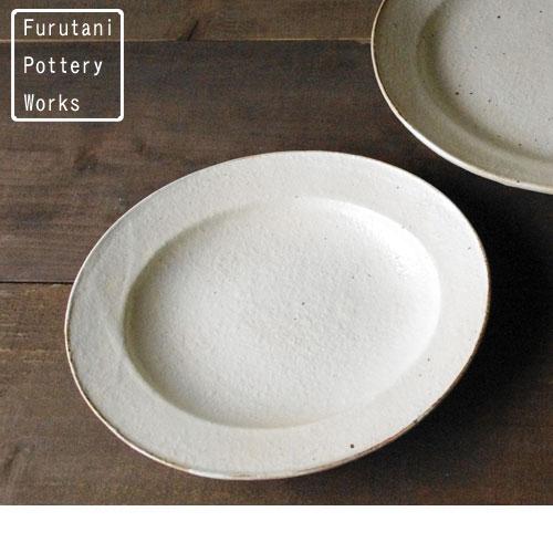 白い器 にこだわりました 茶碗 飯碗 専門店 信楽焼 ファクトリーアウトレット 陶器 食器 楕円リム皿小 皿 shigaraki-yaki 古谷製陶所 鉢 鉄散 shigaraki
