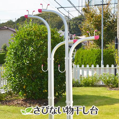 物干し 物干し台 洗濯物干し 横幅63センチ 少し小さめiS-Yシルバ色コンクリート+ベース付き(日本製)
