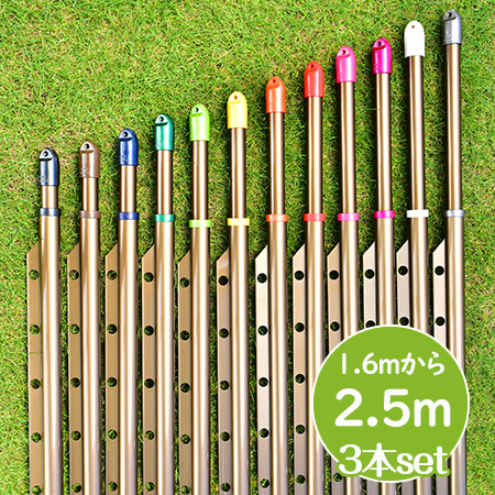 組み立て式 高剛性伸縮ハンガー竿 錆びない物干し竿3本 (長さ:1.6mから2.5mまで伸びる)ブロンズ色 ベランダ キャップの色が選べる