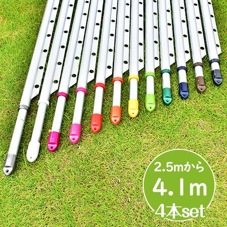 組み立て式 高剛性伸縮ハンガー竿 錆びない物干し竿4本 (長さ:2.5mから4.1mまで伸びる)シルバー色 ベランダ キャップの色が選べる