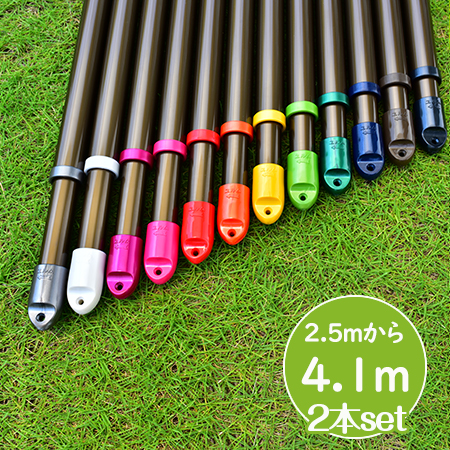 組み立て式 伸縮竿2本 物干し竿 (長さ:2.5mから4.1mまで伸びる)ブロンズ色 錆びないアルミ物干し竿 キャップのベランダ 室内物干し