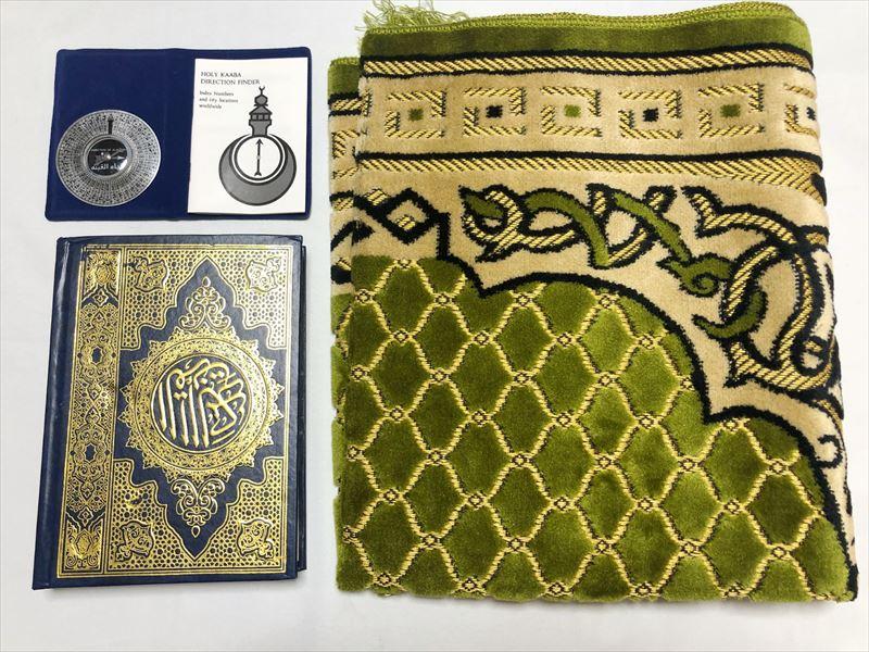 イスラム じゅうたん マット ギブラコンパス コーラン 礼拝 3点セット 宗教 イスラム ホテル 常備用 クルアーン アラビア語 スッジャーダ 教材