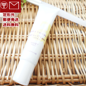 Annato Mall natural UV-based cream SPF27 PA 40 g;