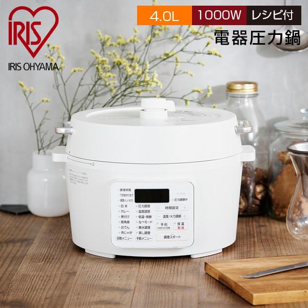 圧力調理でいつもの調理時間を短縮 本格料理も簡単に調理できる電気圧力鍋です 人気ショップが最安値挑戦 IRIS OHYAMA アイリスオーヤマ ショップ 電気圧力鍋 1000W PC-MA4-W 4.0L 3~4人向け ホワイト