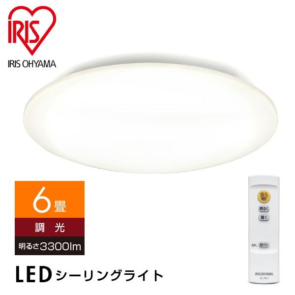 薄くてすっきりコンパクト シンプルなデザインでどんな部屋にも最適なLEDシーリングライトです IRIS OHYAMA アイリスオーヤマ LEDシーリングライト CEA-2006D 豪華な Series 保障 L 3300lm リモコン付 6畳調光