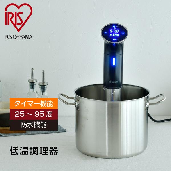 ほったらかし調理が可能に 鍋の温度を指定した温度で一定に保ちます IRIS 予約 OHYAMA アイリスオーヤマ 低温調理器 タッチパネル LTC-01 タイマー 25~95度 ブラック 防水仕様 人気上昇中 省スペース