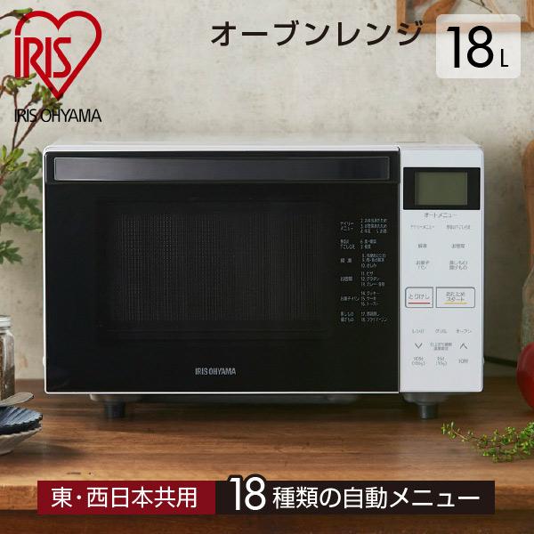 広々と使えるフラット庫内のオーブンレンジです IRIS OHYAMA アイリスオーヤマ オーブンレンジ MO-F1807-W フラットテーブル 18L 秀逸 ホワイト 新着 グリル