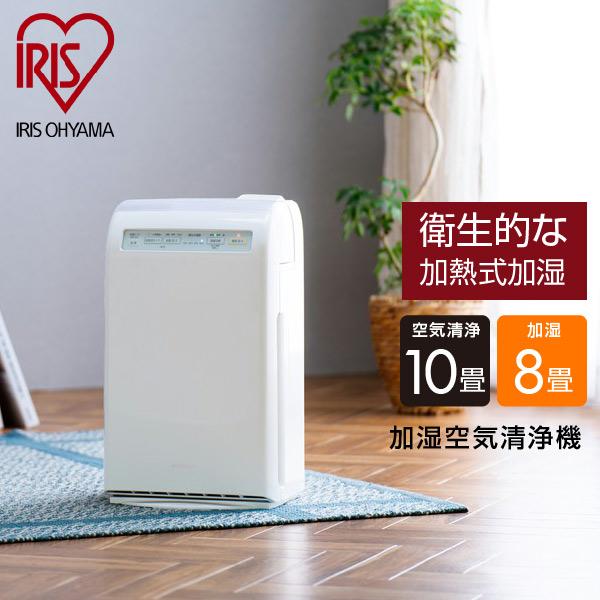 加湿機能と空気清浄機能の2つの機能を兼ね備えた加湿空気清浄機です IRIS OHYAMA アイリスオーヤマ 加湿空気清浄機 10畳 HXF-C25-W 特価 爆買い送料無料 ホワイト 花粉 PM2.5