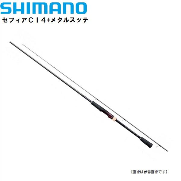 シマノ 18 セフィアCI4+ S806ML-S 【大型商品 A】 [ロッド]
