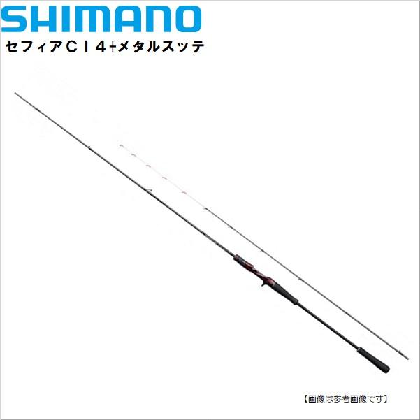 シマノ 19 セフィアCI4+メタルスッテ B511M-S 【大型商品 A】 [ロッド]