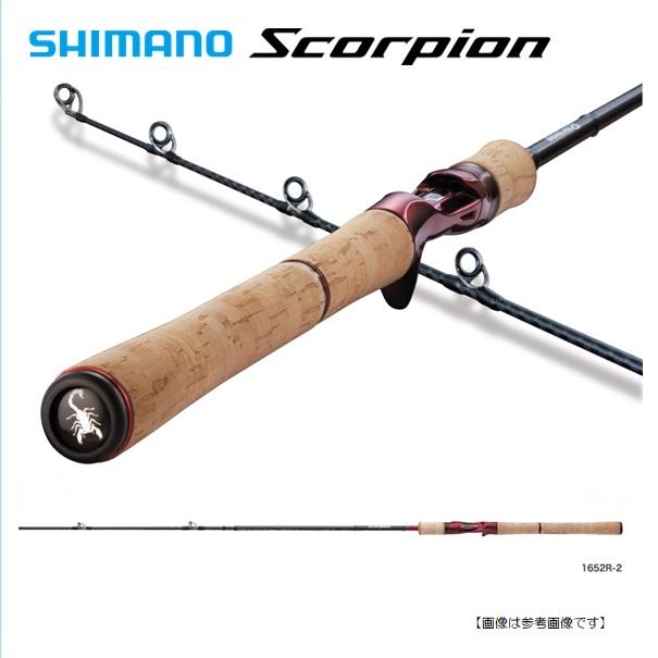 シマノ 19 スコーピオン 1602R-5 送料無料 [ロッド]