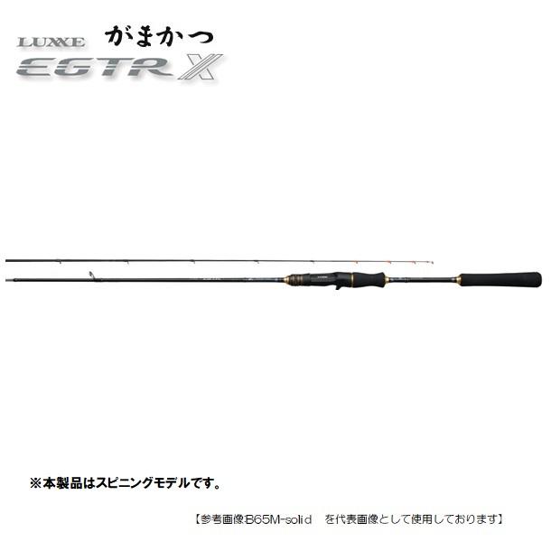 がまかつ EGTR X S510M-Solid (送料無料) [ロッド]