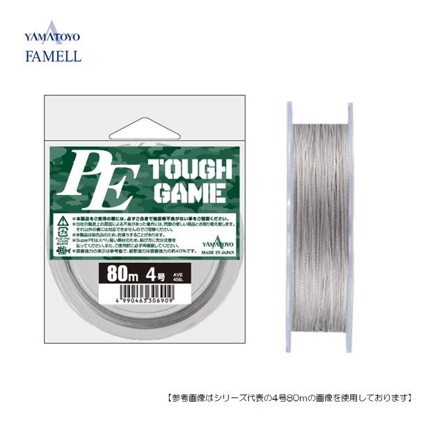 強い 大好評です PEライン ヤマトヨテグス 商品 PEタフゲーム 用品 4号 80m メール便配送可