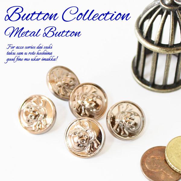 Plastic plating button handicrafts / U K -like / lock / flat / gold /  pirates / 業販 / wholesale with BT-193 skeleton motif
