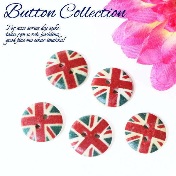 BT-243 Union Jack pattern Wood button handicrafts / U K  / dress / U K  /  shirt / natural / dress shirt / national flag