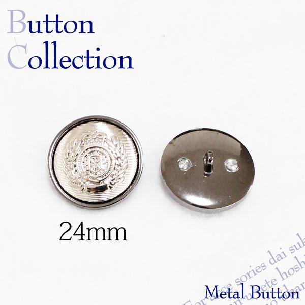 Button / uniform / graduation / entering a kindergarten for the button  silver / men's wear / U K  / yellowtail tissue / blazer / jacket on BT-330