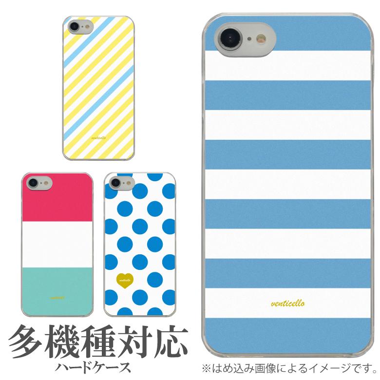 e34d4188e1 楽天市場】iPhone XS iPhone XS Max オリジナル No163 夏気分 多機種に ...