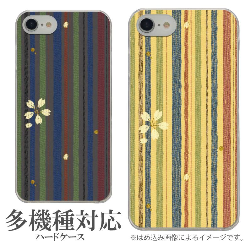 3d913f4c94 楽天市場】iPhone XS iPhone XS Max オリジナル No154 ラインに桜 多機種 ...