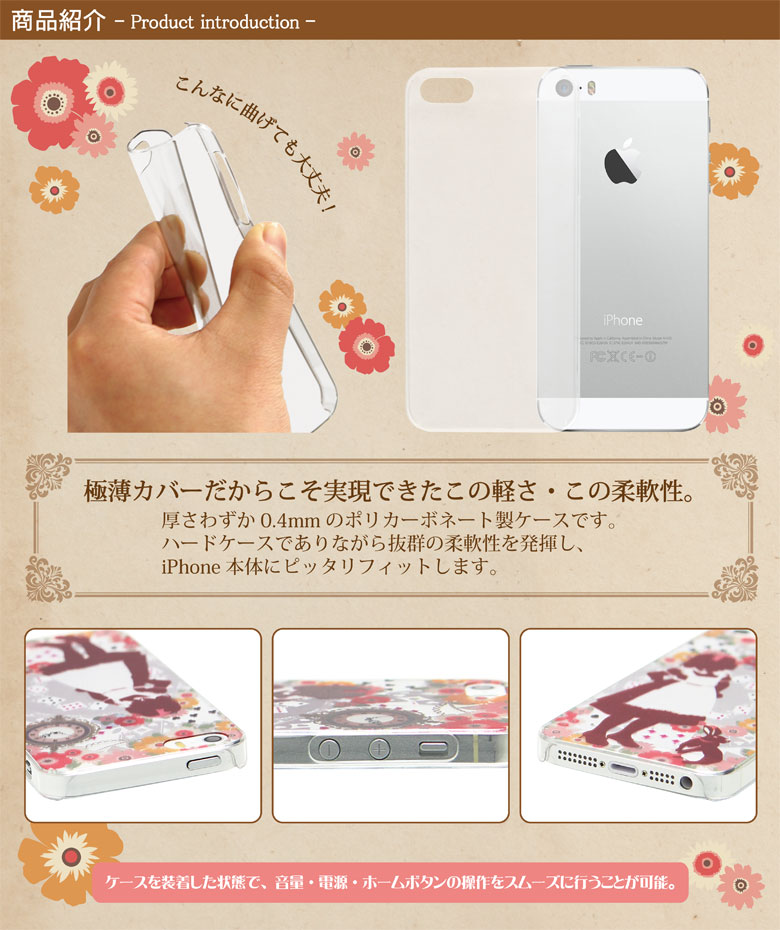 神话系列、iPhone5,iPhone5s超薄的清除情况