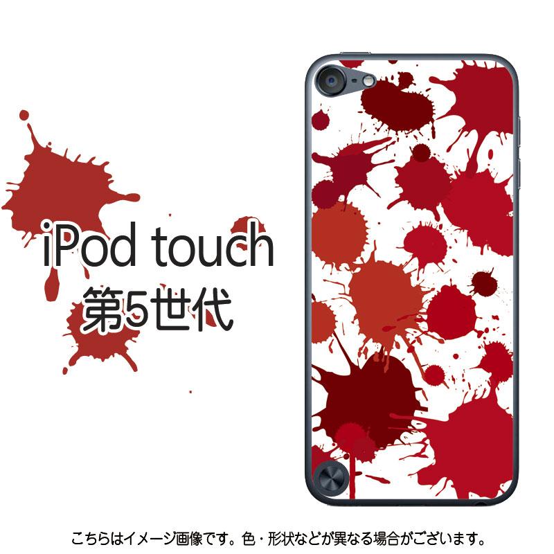 かっこいいBlood(ホワイト)-iPodtouch5ケース