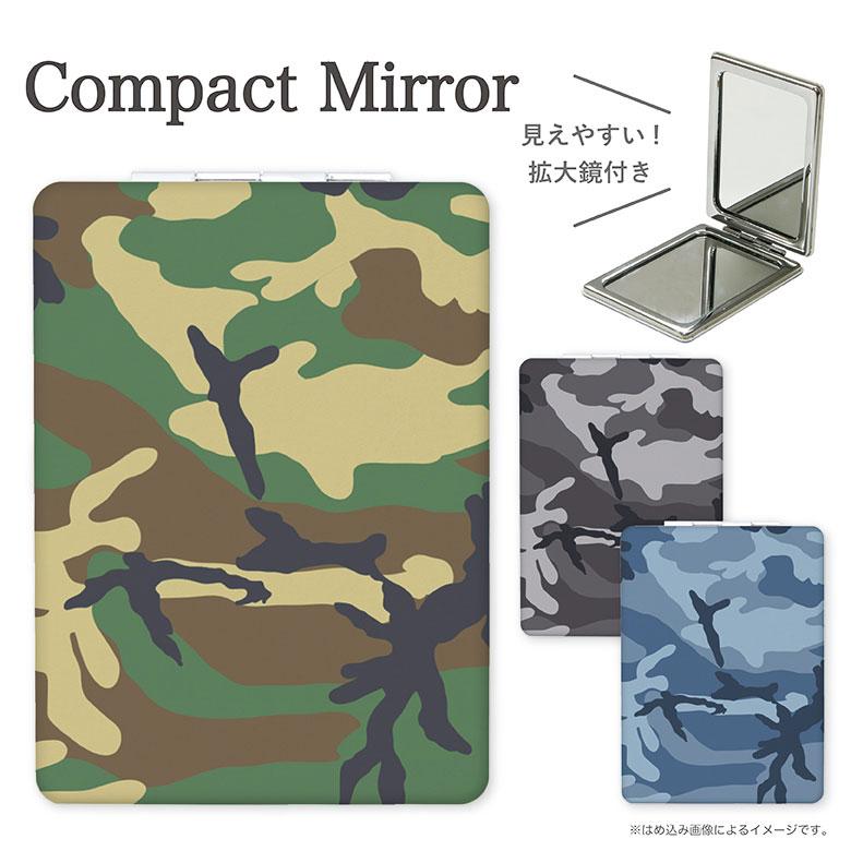 鏡 かがみ ミラー コンパクト 小さい 軽い 軽量 中古 コスメ 化粧 拡大鏡 2面 青 ブルー カモフラかわいい コンパクトミラー 迷彩柄 ミリタリー 迷彩 緑 密林柄 お中元 グッズ おしゃれ グリーン 折りたたみ式 アーミー