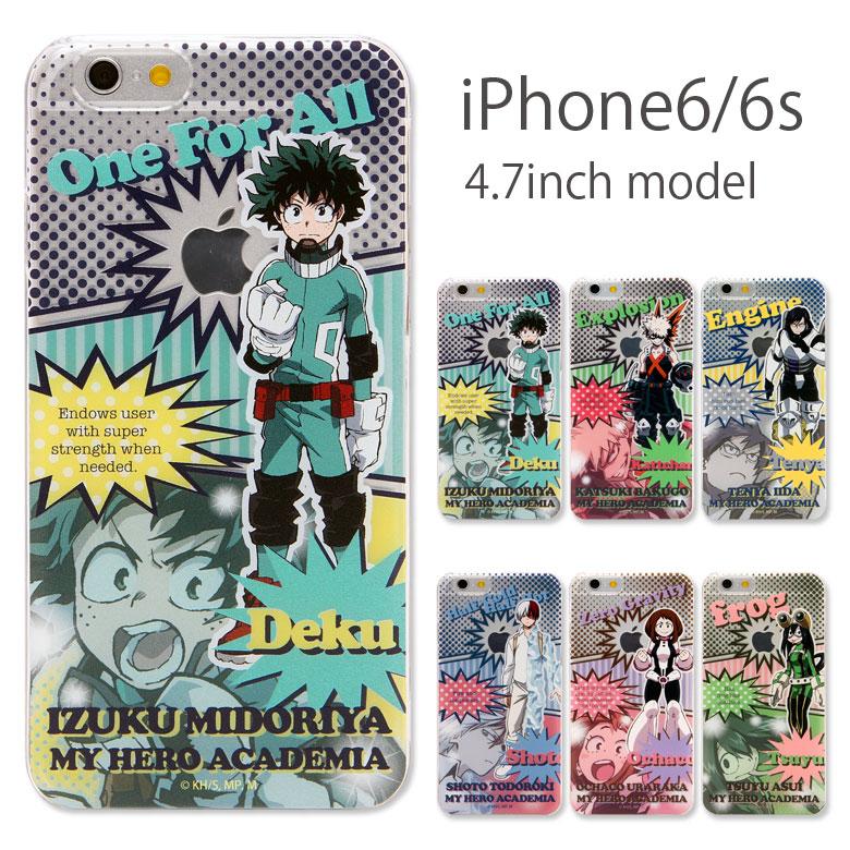 52064dbc89 楽天市場】僕のヒーローアカデミア スマホケース iPhone6 iPhone6s ...