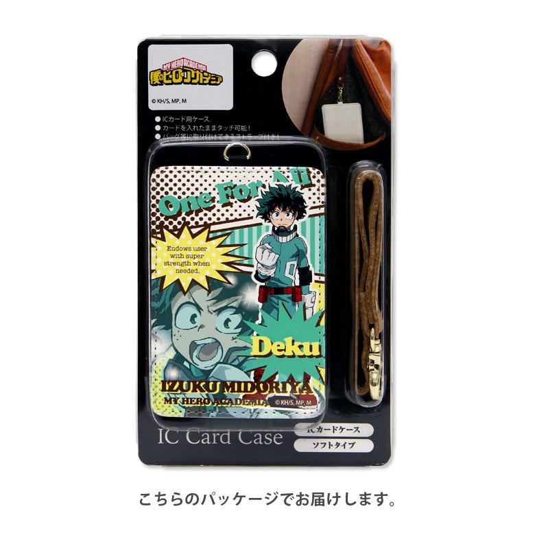 b6ffc89af1 僕のヒーローアカデミアICカードケースアニメキャラクターグッズパスケースICカードケース通勤