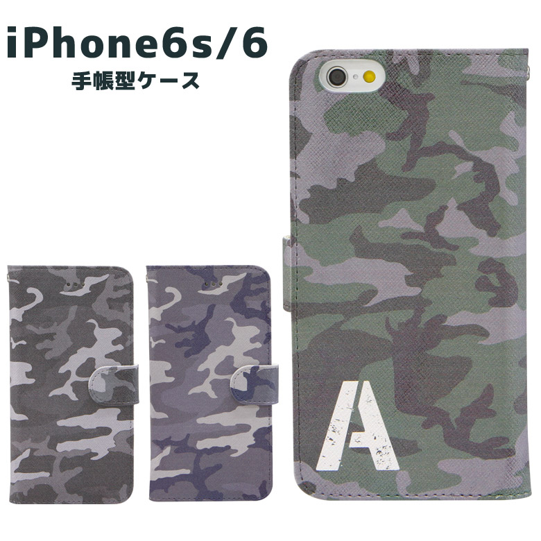 finest selection 12732 667e0 Camouflage (initials) Iphonya6s/6 Iphonya6s/6 Plus notebook-case Camo  Handbook-smahocase Iphonya6s Plus camouflage iPhone 6 s book-cover iPhone  case