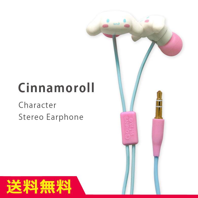 支持shinamororusutereoiyahonkyarakutasutereoiyahonsanriosutereoiyafon iPod智能手机的耳机高质量声音